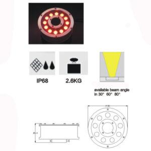 12W LED Fountain Light IP68
