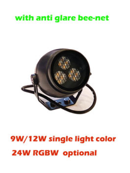 LED Floodlight with anti glare bee-net, single color/RGBW DMX512 optional