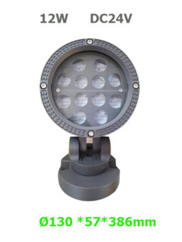 12W DC24V Round LED Floodlight Garden Lamp with spike or base