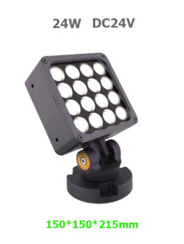 24W DC24V LED Garden Spot Floodlight with spike or base IP65