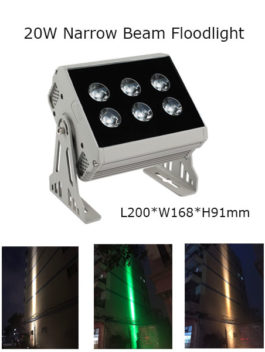 24W 20cm LED Floodlight Project Lamp Narrow Beam 3° P65