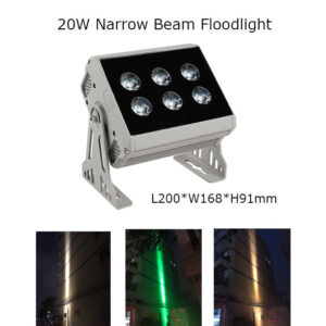 24W 20cm LED Floodlight Project Lamp Narrow Beam 3° P65