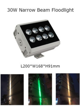 30W 20cm LED Floodlight Project Lamp Narrow Beam 3° P65
