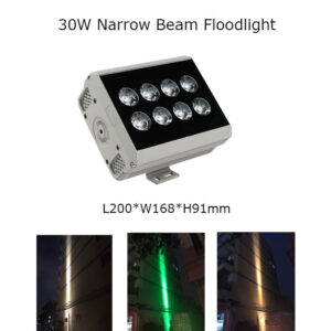 30W 20cm LED Floodlight Project Lamp Narrow Beam 3° P65