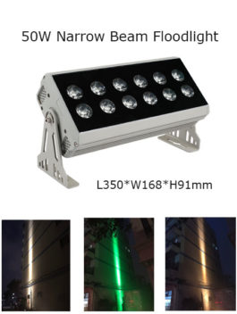 50W 35cm LED Floodlight Project Lamp Narrow Beam 3° P65