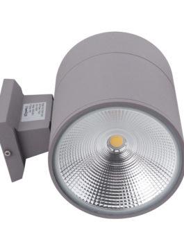 20W/40W COB LED Wall Light Outdoor Lamp Single Head IP65